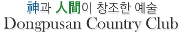 Dongbusan country club